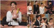 蔣家旻坦言獲得飛躍進步女藝員獎,總算可以給家人一個交代。(娛樂組攝/明報製圖)