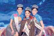 2013年港姐冠亞季軍,分別為陳凱琳、蔡思貝和劉佩玥。(資料圖片)