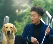 王浩信在《踩過界》作出突破,首度演失明人士角色。(資料圖片)