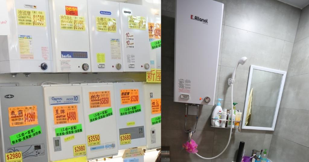 氣體熱水爐使用6注意 消委會提醒:倘家居供水曾暫停 開爐前宜開冷水沖走沉積物