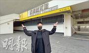 無懼疫情照「找數」 林二汶宣布3月尾開紅館演唱會