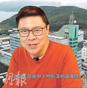 評TVB內鬥傳聞 陳志雲:真正失勢會否是李寶安?