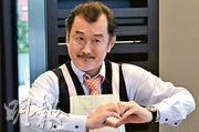 62歲吉田鋼太郎再做爸爸