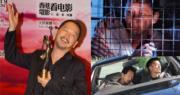 智叔先後憑《籠民》及《証人》兩次獲得香港電影金像獎「最佳男配角」。(資料圖片/明報製圖)