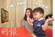 牙牙學語:角色扮演玩遊戲  幼兒學說話有計