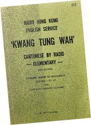 「閱讀香港」好書推介