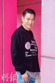 網上瘋傳男版《乘風破浪的姐姐》名單 59歲劉德華做發起人 言承旭陳小春參賽