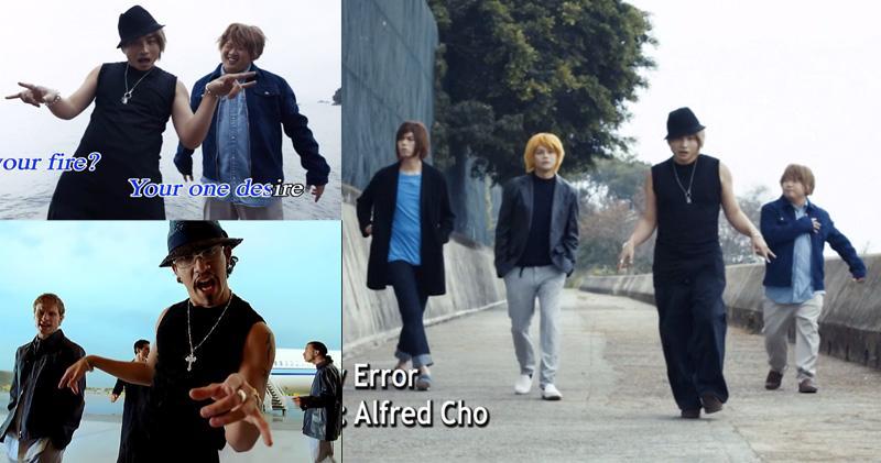 七仙羽曬英文︱ERROR向Backstreet Boys致敬 阿Dee扮AJ蘭花手:命運嘅捉弄 (23:55)