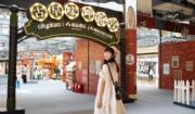 好去處:古早味台灣展場@太古城中心 打卡影相美食遊