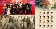 慶祝中國共產黨成立100周年電影《1921》 獲選上海國際電影節開幕影片