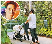 「小誠俊」白成鉉去年秘密當爸