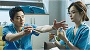 《機智醫生生活2》首播收視破tvN最高紀錄 趙正錫扮MIB解窘