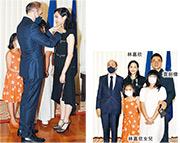 老公兩女見證 林嘉欣法國領事官邸受勳