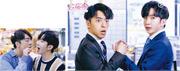 港版《大叔的愛》秋季登陸日本播映 呂爵安盧瀚霆衝出香港拓國際市場