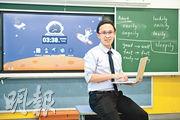 教學有辦法:李安迪善用科技 轉型電子教學  IT達人創建無縫學習環境