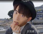 田田的裝可愛表情,搞笑又頂癮。(ViuTV截圖)
