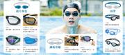 標配:防UV防霧塗層 泳鏡選鏡片顏色 先看環境