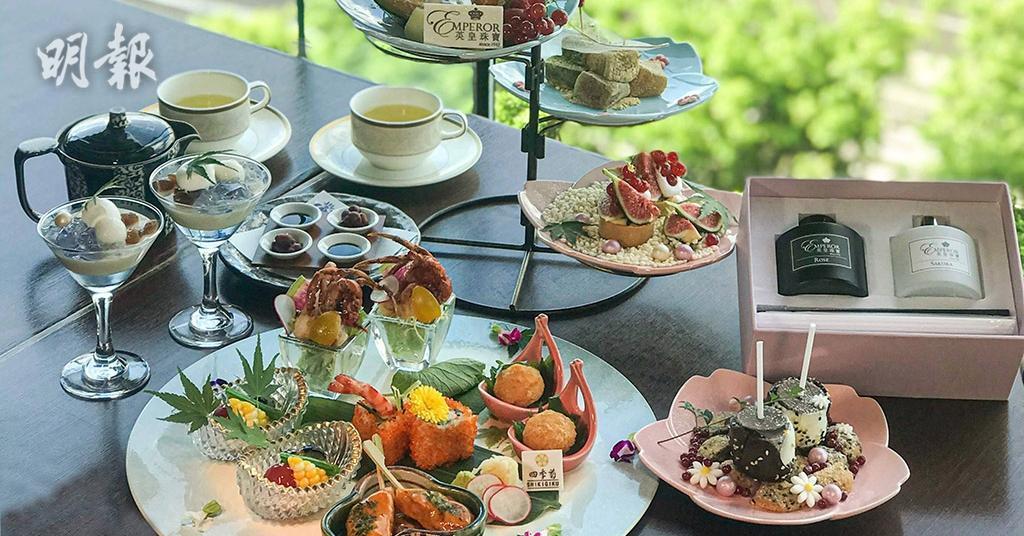 OL閨蜜下午茶之選 四季菊日本餐廳 X 英皇珠寶 歎二人下午茶獲贈香薰套裝