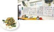 知多啲:電車飯堂吸引日本遊客