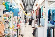九巴11D  觀塘玩到九龍城  貼地氣商場吃喝尋寶