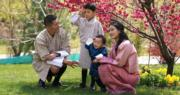2021年3月19日,不丹二王子Jigme Ugyen Wangchuck 1歲生日,不丹王室今日發放多張新照,包括一家四口合照。(His Majesty King Jigme Khesar Namgyel Wangchuck facebook圖片)
