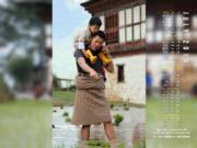 2018年7月,不丹國王基沙爾及小王儲(yellow.bt網站圖片)