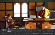 不丹國王基沙爾和小王儲分別於2月5日及21日生日,王室發布父子二人合照。(不丹王室網站圖片)