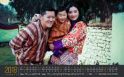 2018年,不丹王室發布的不丹國王基沙爾、王后佩馬與小王儲Jigme Namgyel Wangchuck家庭照。(不丹王室網站圖片)