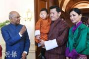 2017年11月,(左起)印度總統考文德(Ramnath Kovind)、小王儲Jigme Namgyel Wangchuck、不丹國王基沙爾及王后佩馬。(法新社)