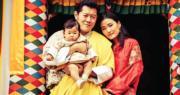 不丹國王、王后及小王儲(不丹王室網站圖片)