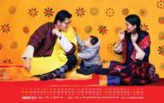 不丹國王王后和小王儲(不丹王室網站圖片)