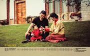 不丹的小王儲Jigme Namgyel Wangchuck(不丹王室網站圖片)
