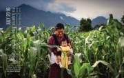 不丹國王基沙爾與小王儲Jigme Namgyel Wangchuck(不丹王室網站圖片)