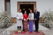 左起:不丹國王基沙爾、不丹王后佩馬、英國劍橋公爵夫人凱特、英國威廉王子(法新社)