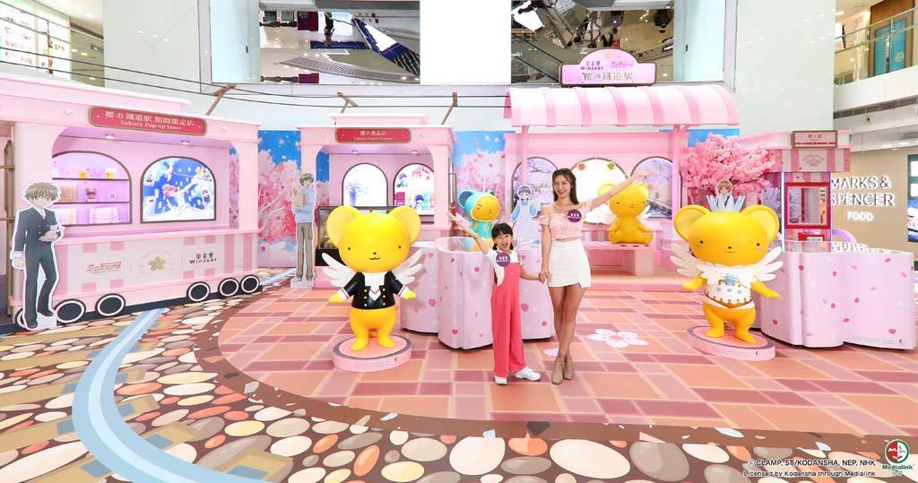 好去處|百變小櫻「櫻の鐵道駅」@皇室堡:櫻花打卡場景重現動畫元素、3米高小櫻電車