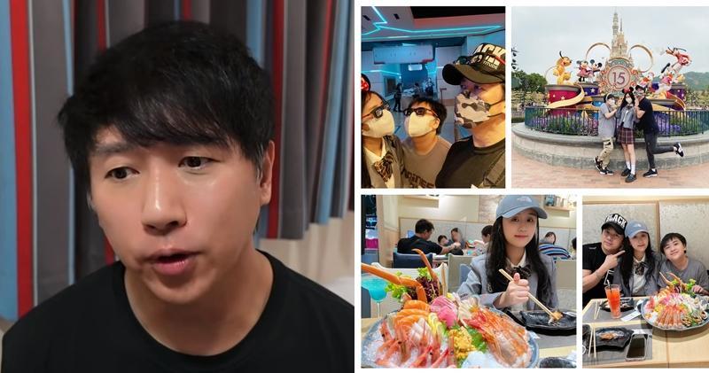 林子博移居英國1個月未搵到屋住:原來唔係我諗咁簡單 (16:15)