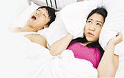健脾 化痰 祛濕 順氣告別鼾症 還枕邊人好夢