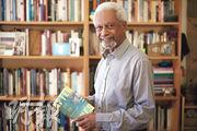 星期日文學‧樂園不再:略談諾貝爾文學獎得主古納