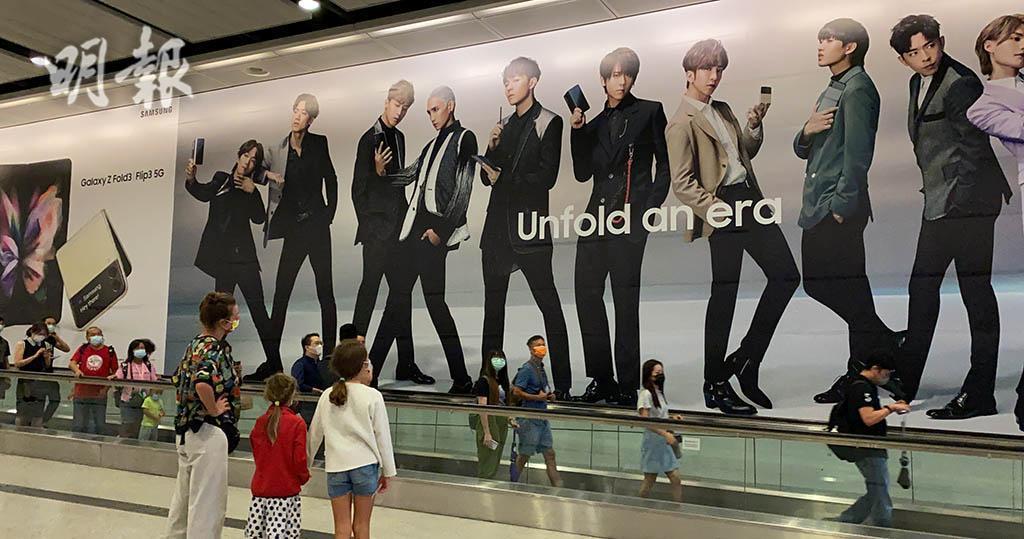 MIRROR x Samsung@香港站 3分鐘扶手電梯穿梭MIRROR巨型廣告【短片】