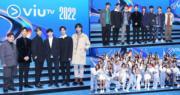 ViuTV節目巡禮 2022年播5大劇集 《造星IV》11‧1首播