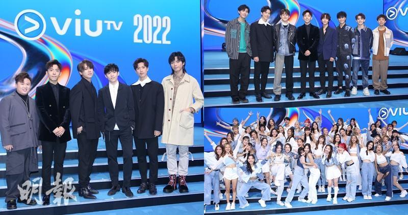 ViuTV節目巡禮|2022年播5大劇集 《造星IV》11‧1首播 (14:48)
