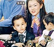 朱敏瀚曾當選最英俊小王子 伙張潔蓮重演24年前經典場面