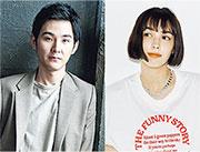 松田龍平奉子再婚 娶混血模特兒