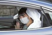 2021年10月26日,真子早上離開赤坂御用地皇室宮邸。(法新社)