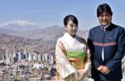 2019年7月15日,真子公主(左)訪問玻利維亞,在首都拉巴斯與玻利維亞總統莫拉萊斯(Evo Morales)(右)會面。(法新社)