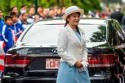 2019年7月10日,真子公主訪問秘魯。(法新社)