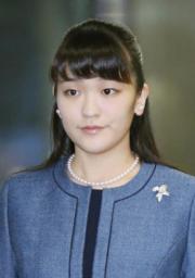 日本真子公主(中央社)