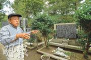 已退休的三浦堅持每月來給甲級戰犯掃墓,他不認為日本侵華戰爭有錯,稱是日本的「獨立戰爭」,而那些殺害無辜中國人的日本戰犯,是「為(日本)後代而死」。(余俊亮攝)