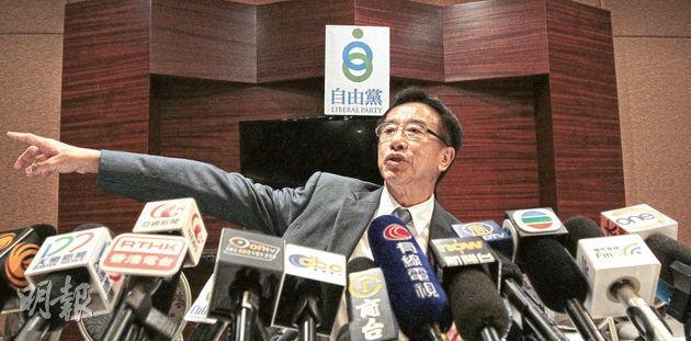 田北俊被撤銷全國政協委員資格後見記者。(資料圖片)