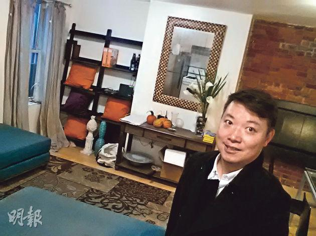 自由撰稿人王鏑現居於紐約皇后區,8年前他用約10萬美元買了一個公寓,現在同類物業,做價約20萬至30萬美元。之後他樓換樓買入這間獨立屋,面積約1000呎,十分闊落。(受訪者提供)